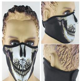воздушный шарф Скидка Езда маска открытый ветрозащитный пыленепроницаемый солнцезащитный крем маска для лица альпинизм лыжи спорт на открытом воздухе основные инструменты