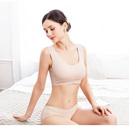 lancette in lattice Sconti Set di indumenti sportivi in lattice thailandese Set di biancheria intima elastica Set completo di reggiseno yoga imbottito per donna