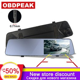 câmera de telhado Desconto Câmera do carro Dvr 4.39 Polegada Espelho Retrovisor HD 1080 P Espelho de Vídeo Gravador de Carro com Câmera de Visão Traseira tela traço