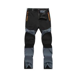 Argentina Venta al por mayor-2016 Nuevos pantalones transpirables de secado rápido de marca delgada Pantalones de verano para hombre Pantalones de trekking deportivos para acampar Pantalones de senderismo, 4XL VA004 Suministro