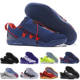 detailed look daa0a 03916 Großhandel Basketball Shoes NEUE 2018 Kobe 360 AD NXT Gelb Orange Streik  Derozan Basketballschuhe Günstige AAA + Qualität Herren Trainer Wolf Grau  Lila ...