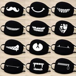 2019 lemfo bluetooth smartwatch Máscaras de algodón unisex patrón máscara negro sólido moda media cara boca mufla