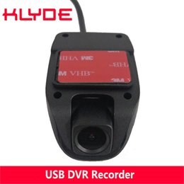 Радио фронт онлайн-Klyde HD USB DVR Front Recorder Cycle Запись с помощью камеры для Android 4.4 5,1 6,0 7,1 8,0 9,0 C500 C500 + Car Radio Player