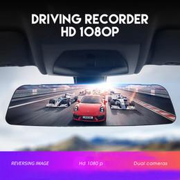 Дорожный регистратор данных онлайн-2019 Новый Arival Автомобиль Путешествия регистратор данных 4,3-дюймовый 1080P 140 градусов A + высокое разрешение Dropshipping Full HD Recorder тире Автомобильный видеорегистратор