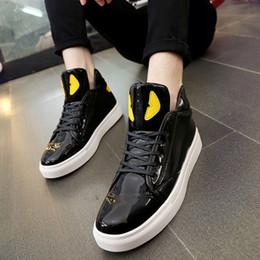 Пятки появляются онлайн-Fashion Man Flat Heel Повседневная спортивная обувь на высоком каблуке Skate shoes спортивная обувь гетры кроссовки хип-поп PU laether свободный корабль с коробкой