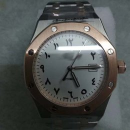 часы арабские цифровые Скидка Limited 4 цвета мужские королевские дубы часы арабские цифры серебряный корпус браслет из нержавеющей стали автоматическое скольжение гладкие секундные часы