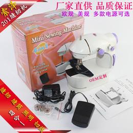Commerce extérieur exportations Soze 201 ménage mini machine à coudre électrique éclairage cylindre de couture mini-voiture de vêtements ? partir de fabricateur