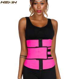 1012e22627 HEXIN Entrenador de cintura de látex rosado con cinturón adelgazante Fajas  Control firme Talla grande Body Shaper Cremallera Fajas Colombianas cintura  rosa ...
