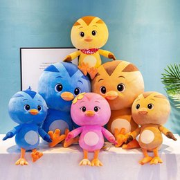 stuff toy chicken Promo Codes - 28cm Comforting Stuffed Animals Plush Doll Ins Small Chicken Companion Sleeping Plush Dolls Toys Novelty kids toys