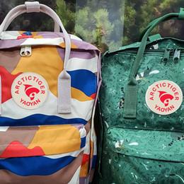 Livraison gratuite backpa sac à dos classique mini sacs à dos unisexe étudiants en toile épaule étudiant designer sacs sacs à main cartable fille garçon ? partir de fabricateur