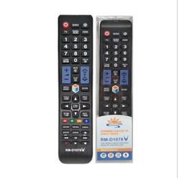 2019 12v fernbedienung aus Universal Smart Remote Controller Ersatz für Samsung HDTV Smart Digital TV LED LCD UN32EH4500 UN46ES6100F