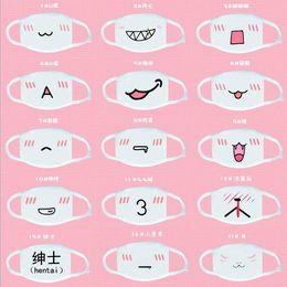 Frauen Mädchen Gesundheitswesen Nette Anime Kaomoji-Kun Emotion Mund-Muffel Kawaii Baumwolle Anti-Staub Winter Gesichtsmaske Weiße Farbe von Fabrikanten