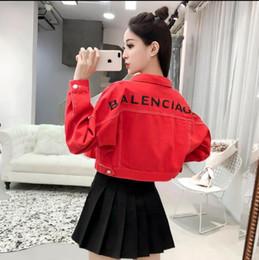 cappotti di colore rosa Sconti Giacche stampate del progettista di marca delle donne Giacca di cardigan della chiusura lampo delle donne di Harajuku Disegno di lusso Giacche da baseball Jeans delle donne Casual femminile