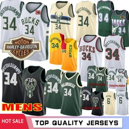 new product 9e9ce fd508 Discount Giannis Antetokounmpo Jersey   Giannis ...