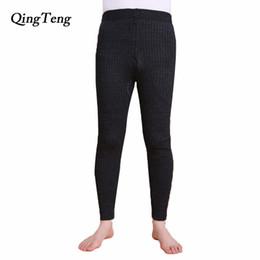 dae716cbfd041b QingTeng Thermal Underwear Super Warm Thicken Merino Wool Yarn Knitted High  Waist Mens Winter Warm Pants Long Johns Leggings mens winter leggings  promotion