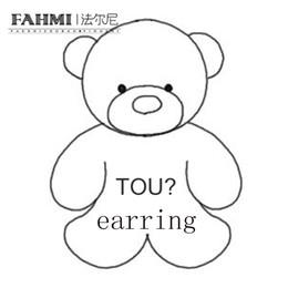 imagens de urso Desconto FAHMI 100% 925 Sterling Silver Clássico Bonito Urso Brincos de Alta Qualidade Jóias Originais Precisa de Imagens Reais Contato Atendimento ao Cliente
