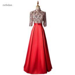vente en gros robes de bal A-line illusion paillettes robes de formatura fermeture éclair dos robe de bal pleine longueur avec manches trois-quarts ? partir de fabricateur