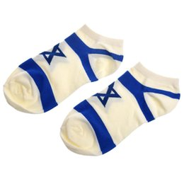 israel flags Coupons - Pair of Stylish Star Israel Flag Pattern Socks For Men