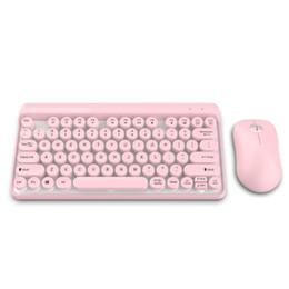 Teclado Wireless Mouse Combo Set Kit 2.4G USB Power Saving Ultra-fino Mice Acessórios de computador no modo de suspensão de