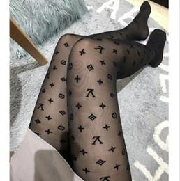 EE/_ EG/_ Winter Baby Child Deer Tights Thicken Pantyhose Christmas Stockings Crea