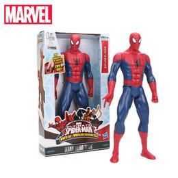 Marvel Oyuncaklar 26-30 cm Elektronik Ultimate Örümcek-adam Kaptan Amerika Şekil Titan Kahraman Serisi Spiderman Ultra Pvc Aksiyon Figürleri Q190522 cheap ultimate series nereden nihai seri tedarikçiler