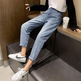 jeans coreano elástico Desconto Calças Mulher designer 2020 Calças New Casual Jeans cintura alta Feminino Versão Coreana solto selvagem Student Elastic selvagens Mulheres Tamanho S-XL
