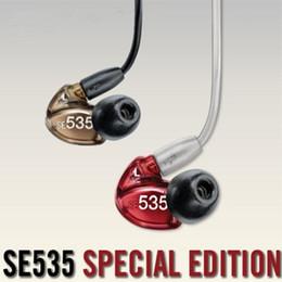 24 Saat içinde gemi Marka SE535 Ayrılabilir kulaklık Hi-fi stereo Kulaklık SE 535 kulak Kulaklık Kutusu ile Ayrı Kablo VS SE215 nereden