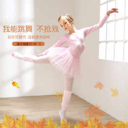 mädchen latin röcke Rabatt Tanzkleidung Kinder Ballett Rock Herbst langärmelige Mädchen Tanzröcke Kinder Latin Chinese Practice Kleidung
