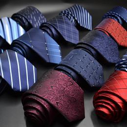 Галстуки-бабочки онлайн-8см Наборы для галстуков Новый дизайн для мужчин Плед Бизнес Свадьба Галстуки