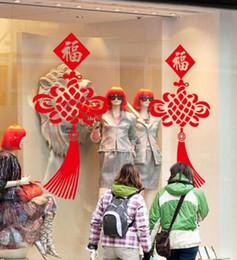 2020 adesivi benedetti Carta da parati di benedizione nodo cinese festivo adesivi decorazione impermeabile porte rimovibili centro commerciale e finestre Adesivi da parete sconti adesivi benedetti