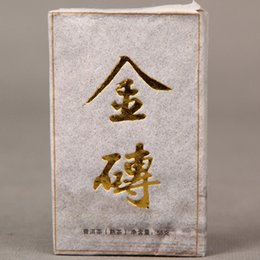 2019 mini yunnan puer tè Vendita all'ingrosso Puer Jinya Pu'er Ripe Tea Collection Mini Brick Tea 55g China Yunnan mini yunnan puer tè economici