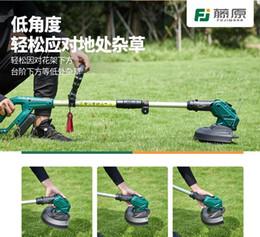 2019 briggs stratton tools Fujiwara Elétrico de carregamento da bateria de lítio 20 V luz Japonês sem fio elétrica cortadores de grama motosserras gramado máquina de capina jardim casa