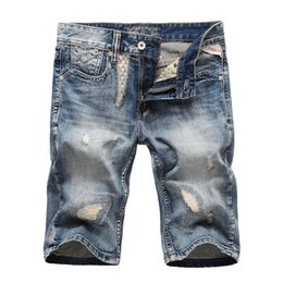Сломанные джинсовые шорты онлайн-Summer Streetwear Fashion Men Jeans Shorts Patchwork Designer Ripped Jeans For Men Broken Denim Shorts Hip Hop Short homme