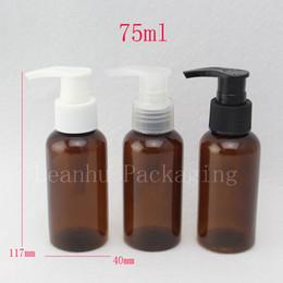 frascos de shampoo de plástico marrom Desconto 75ml marrom vazio viagem loção garrafas, pequeno Shampoo bomba contentores, sabão líquido garrafas de plástico 75ML Dispenser contentores