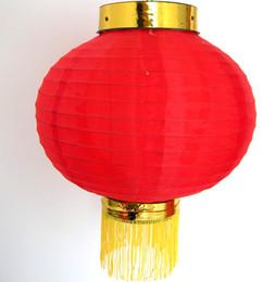 accesorios para lugares de Halloween Producción principal Linterna de alambre de acero Japón y Corea del Sur Linterna Anuncio Linterna Danza Prop Rojo desde fabricantes