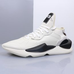 2018 Y-3 QASA RACER Vista Grey Sneakers Breathable Men Women Running Shoes  Couples Prophere Climacool Y3 ELLE STRETCH SAND Outdoor Trainers discount y3  ... 6c6b93575
