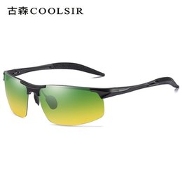 anti glare night glasses Coupons - Day and night and male driving aluminium magnesium movement polarizing sunglasses night-vision goggles anti glare driving sunglasses