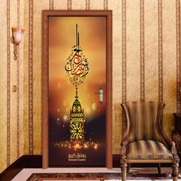 2 Pcs / Set 3D Magnifique Style Islamique Balise de Mots Islamiques Peinture À L'huile Sticker Mural Papier Peint Porte Autocollants Décor À La Maison ? partir de fabricateur