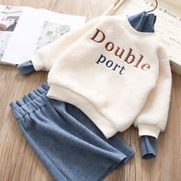 78deedebdde Winter kids outfits girls kids letter embroidered long sleeve  sweatshirt+high waist knitting skirt 2pcs children casual clothing A01453