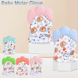 2020 luvas de bebê recém-nascido Silicone mordedor bebê chupeta Glove Baby Teething Luva Newborn Nursing Mittens Teether mastigável Enfermagem Beads Chupetas 60pcs CCA11954 desconto luvas de bebê recém-nascido