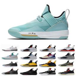 Vente en gros Chaussures Tech 2020 en vrac à partir de