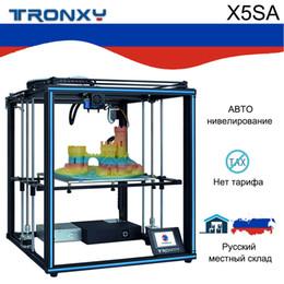 Serigrafia metallo online-Tronxy X5SA 24V Design fai da te kit stampante 3D Full metal con touch screen e Auto livello di grande formato Filament sensore Riprendi stampa