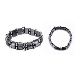 Bracciale in vita online-New Black waist protect Pain Relief And Health 17.5cm ~ 18cm bracelet # 358821