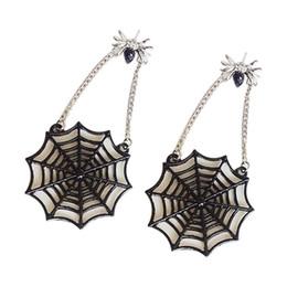 Nouvelle toile d'araignée femmes boucles d'oreilles à la mode oreille Post Black Silver couleur boucles d'oreilles animaux boucles d'oreilles bijoux, 1 paire ? partir de fabricateur