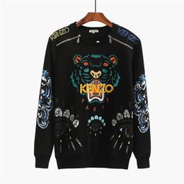 2019 boutons de singe 2019 cardigan à imprimé tigre marinière col et chemise décontractée streetwear hip harajuku noir