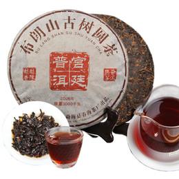 2020 чёрные торты Продвижение 357g Юньнань Браун Горный дворец Зрелый пуэр чай торт Organic Natural Black Pu'er чай Старое дерево Приготовленный пуэр чай скидка чёрные торты