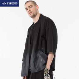 Tuta maschile online-Houxu Men Tang Suit Maniche corte da uomo a maniche corte migliorate Hanfits National Tide Giacca antivento originale maschile stile orientale