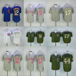 ee72ea70f4d Men s Chicago 44 Anthony Rizzo Jerseys 9 Javier Baez 12 Kyle Schwarber 17  Kris Bryant Mother s Day Memorial Day Baseball Jersey