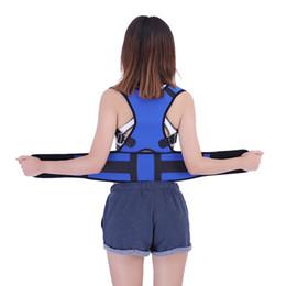 Canada Ceinture de soutien pour le dos Corset Correcteur de posture L'attelle dorsale améliore la posture et prévient les douleurs inférieures et supérieures chez les hommes (femmes) # 134356 cheap lower back corset Offre