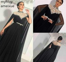 2019 faire une robe à col haut Nouveau col haut robes de soirée 2019 Arabie saoudite Dubaï tapis rouge tenue de soirée robes plus la taille sur mesure robe de soirée promotion faire une robe à col haut